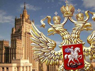 МИД России пообещал США ответ на захват дипсобственности