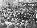 Пишут мне всякий вздор : почему Николай II не верил в начало революции
