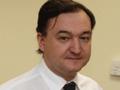 Магнитского могут обвинить в мошенничестве, в котором он заподозрил следователей