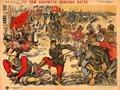 Как Ленин помешал Пилсудскому восстановить  Польшу от моря до моря
