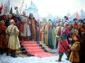 Что нужно знать о присоединении Украины к России