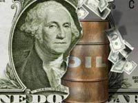 США подали иск против России в ВТО