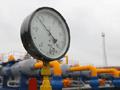 Евросоюз перекупил у Туркмении российский газ для  Набукко