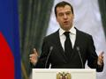 Медведев огласит послание Федеральному собранию 30 ноября в Кремле
