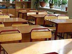 В России из-за нехватки учеников закрывается более 700 школ