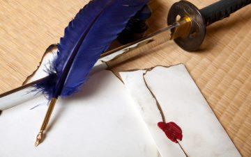 Тайна письма  Храброго сердца