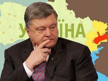 Почему Запад атакует Порошенко и чем это закончится