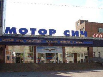 Россия решила купить у Украины двигатели для самолетов-амфибий