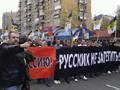 Российские националисты объединились в единую организацию  Русские