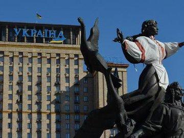 В Киеве рассказали о тысячелетней истории ВМС Украины