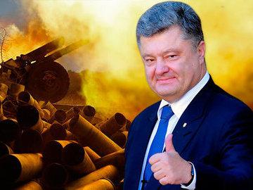 Украинские десантники похвалились захватом американского штаба на учениях