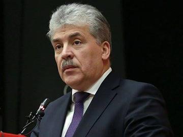 Алексей Подберезкин: почему Грудинин - неудача КПРФ
