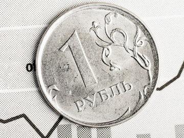 Рубль попал в тройку самых недоцененных валют мира