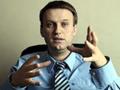 Транснефтяные милиционеры  решили посадить блогера Навального