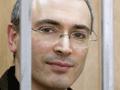 Мировые политики требуют от Медведева прекратить беззаконие к Ходорковскому