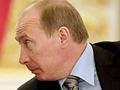 Путин начал односторонние боевые действия в тандеме, создав Народный фронт
