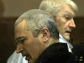 Оглашение приговора фигурантам дела ЮКОСа перенесли из-за  прямой линии  Путина