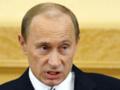 Путин покаялся и обещал не ограничивать россиян