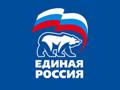 Единая Россия  живет на  добровольные  подаяния