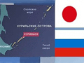 Японский посол в РФ уволен за визит Медведева на южные Курилы