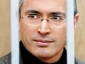 Ходорковский будет просить УДО, не признавая свою вину в хищении нефти