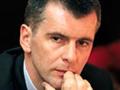 Олигархи Прохоров и Керимов станут главными спонсорами  Правого дела