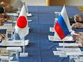 Япония отказалась от плана Медведева делить с Россией южные Курилы