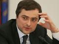 Сурков предрекает закат  Единой России