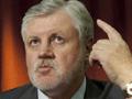 Спикер Миронов может прекратить псевдооппозиционную деятельность