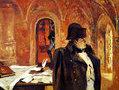 Что Наполеон собирался делать с Москвой после того, как занял ее