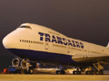 Трансаэро  привлекут к ответственности за хамское отношение к пассажирам
