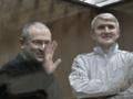 Суд приговорил Ходорковского и Лебедева к 14 годам колонии общего режима