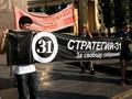 Несогласные  хотят завершить триумфальный митинг 31 января маршем на Кремль