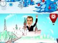 Владивостокский интернет-провайдер прекратил виртуально стрелять по Кремлю