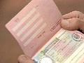 Европа предложила россиянам копить бонусы  для получения многолетней визы