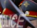 Единая Россия  отклонила поправки от оппозиции к закону  О полиции