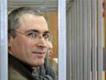 Сценарий в деле ЮКОСа: Лебедева могут освободить, Ходорковского оставят