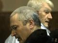 Оглашение приговора Ходорковскому и Лебедеву спрятали под елку