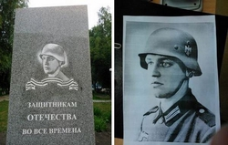 В Тобольске установили памятник  идеальному солдату  фашистской Германии