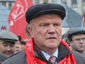 Зюганов создает Народное ополчение, как противовес Народному фронту Путина