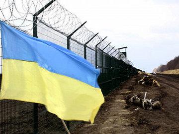Санкции против Украины: названы конкретные меры
