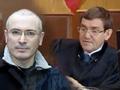 СК начал проверку возможной фальсификации приговора Данилкина по делу ЮКОСа