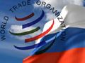 Грузия под давлением США открыла России путь в ВТО