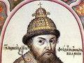 Федор Иванович: царь, который был нужен государству