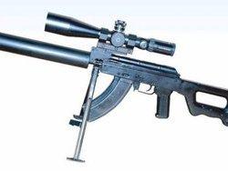 Украинцы похвастались новой винтовкой  Гопак . Хотя лучше спрятали бы этот ужас подальше...
