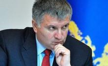 """На Украине рассказали о """"мощных лоббистских усилиях"""" перед выборами главы Интерпола"""