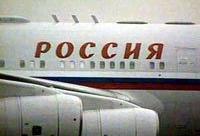 Самолеты Путина и Трампа сравнили по длине, скорости и цене