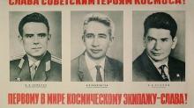"""Однодневный полет """"Восхода-1"""": улетели при Хрущеве, вернулись при Брежневе"""