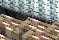 Россия потратит на гаванский Капитолий больше полумиллиарда рублей
