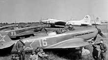 """Операция """"Неистовый"""": секретная авиабаза США под Полтавой"""